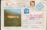 Intreg postal 1984 , circulat - Gura Vaii - Baza turistica ,Judetul Mehedinti