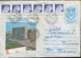 """Intreg postal 1984 , circulat -  Bucuresti magazinul """"Bucur Obor"""", Dupa 1950"""
