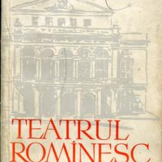 LICHIDARE-Teatrul romanesc- vol.I - Autor : Ioan Massoff - 84108 - Carte Cinematografie