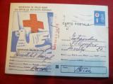 Carte Postala ilustrata Crucea Rosie  cod 321/82 ,circulat, Necirculata, Printata