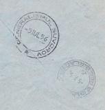 Bnk fil - Intreg postal circulat 1956, Dupa 1950