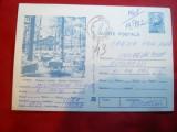Carte Postala ilustrata Pitesti Popas Turistic Cornul Vanatorului ,circulata, Printata
