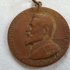 Medalia 1922 In Amintirea Incoronarii Regelui Ferdinand I Rege al Romanilor - Decoratie