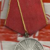 Medalia Muncii R.P.R - Medalii Romania