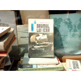 DRUMUL LUI ICAR , Liuben Dilov , 1983