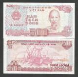 VIETNAM   500  DONG   1988   UNC   [1]   P-101a  ,  necirculata