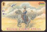 Set soldati Russian Crimean Uhlans scara 1:72