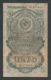 RUSIA  URSS    5  RUBLE   1947   [4]   P-221
