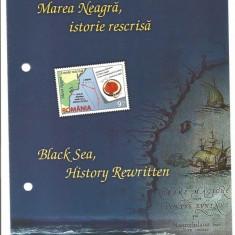 Pliant- Marea Neagra, istorie nescrisa-2014