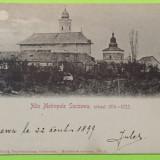Suceava - Mitropolia