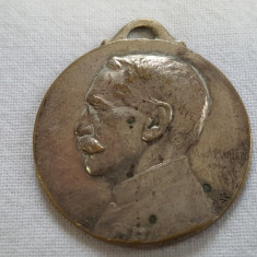 RARA Medalie Franta 1914 General GALLIENI acordata pentru apararea Parisului - Decoratie
