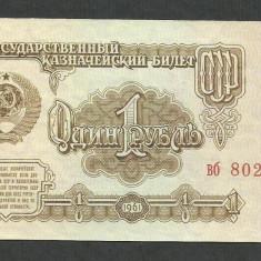 RUSIA URSS 1 RUBLA 1961 a UNC [2] P-222a.3, aproape necirculata - bancnota europa