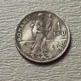 1 leu 1910 - Moneda Romania