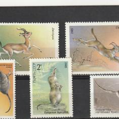 Fauna animale URSS, - Timbre straine, Nestampilat