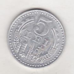 Bnk mnd Romania 5 lei 1978, varianta 3 - Moneda Romania