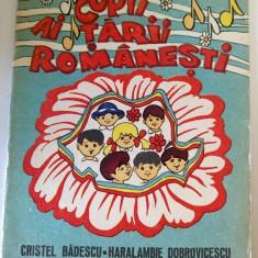Copii ai tarii romanesti, cantece pentru copii, 1983 - Carte Epoca de aur