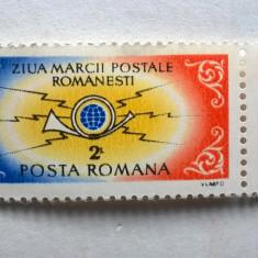 1985 LP 1144 ZIUA MARCII POSTALE ROMANESTI - Timbre Romania, Nestampilat