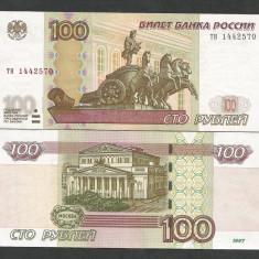 RUSIA 100 RUBLE 2004 ( 1997 ) a UNC [1] P-270c, aproape necirculata - bancnota europa