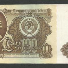 RUSIA URSS 100 RUBLE 1961 [7] P-236a - bancnota europa