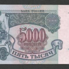 RUSIA 5000 5.000 RUBLE 1992 [02] P-252a, XF - bancnota europa