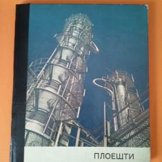 Ploiesti - Album monografic in limba rusa / C9P