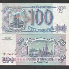 RUSIA 100 RUBLE 1993 UNC [1] P-254, necirculata - bancnota europa