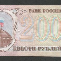 RUSIA 200 RUBLE 1993 [3] P-255, VF+ - bancnota europa