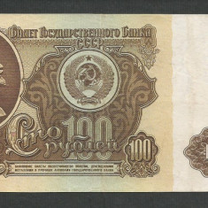 RUSIA URSS 100 RUBLE 1961 [6] P-236a - bancnota europa