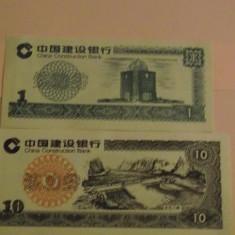 Lot bancnote China, Asia