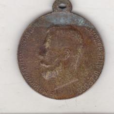 Bnk md Rusia - Medalia reinoirii flotei ruse - Nicolae II - REPLICA, Europa