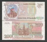 RUSIA 200 RUBLE 1993 a UNC [1] P-255 , aproape necirculata