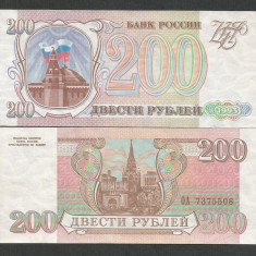 RUSIA 200 RUBLE 1993 a UNC [1] P-255, aproape necirculata - bancnota europa