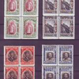 1917 - POSTA BULGARA - Timbre Romania, Nestampilat