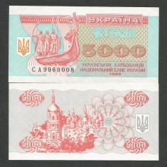 UCRAINA 5000 5.000 CUPON KUPON KARBOVANETS 1995 [5] P-93b, UNC necirculata - bancnota europa