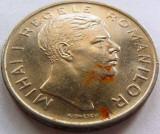 Moned 100 Lei - ROMANIA / REGAT, anul 1943 *cod 3812