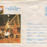 Intreg postal 1995,necirc. - 100 de ani de la aparitia jocului de Volei, Dupa 1950