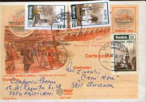 Intreg postal CP 1997,circulat- Vaporul regele Carol I - vedere de pe punte