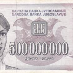 IUGOSLAVIA 500.000.000 dinara 1993 VF/VF+!!! - bancnota europa