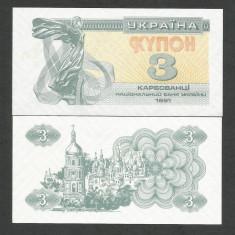 UCRAINA 3 CUPON KUPON KARBOVANETS 1991 UNC [1] P-82a, necirculata - bancnota europa