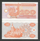 UCRAINA  100  CUPON  KUPON  KARBOVANTSIV  1992 , UNC  [00] P-88a  ,  necirculata