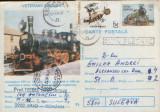 Intreg postal CP 1995,circulat - Locomotiva CFR tip C-r2 construita in 1894, Dupa 1950