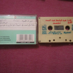 Caseta audio originala indonezia - Muzica Sarbatori, Casete audio