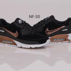Nike Air Max -model unicat