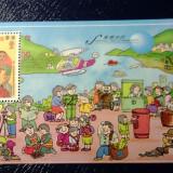 Hong Kong 1996-Comunitatea-Colita nestampilata - Timbre straine