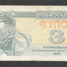 UCRAINA 3 CUPON KUPON KARBOVANETS 1991 [12] P-82a - bancnota europa