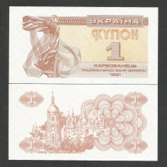 UCRAINA 1 CUPON KUPON KARBOVANETS 1991 UNC [1] P-81a, necirculata - bancnota europa