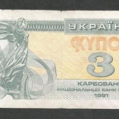 UCRAINA 3 CUPON KUPON KARBOVANETS 1991 [5] P-82a - bancnota europa