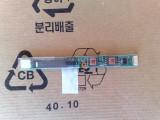 Invertor Toshiba Tecra A9 , M9 Toshiba Pro A120 , S200  -  G71C0006A110