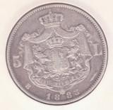 (R) MONEDA DIN ARGINT ROMANIA - 5 LEI 1883, VARIANTA CU ROMB LA COROANA