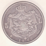 (R) MONEDA DIN ARGINT ROMANIA - 5 LEI 1883, VARIANTA CU ROMB LA COROANA - Moneda Romania